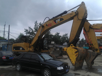 Торговая площадка Shanghai Pengcheng Construction Machinery Co.,Ltd